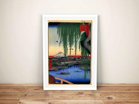 Buy a Hiroshige Canvas Print of Yatsumi Bridge