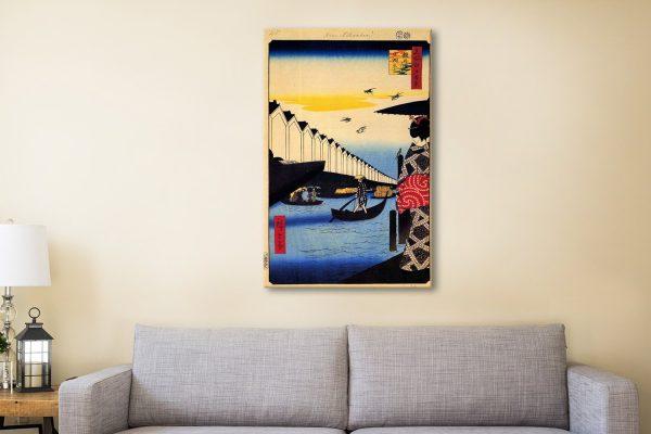 Buy a Yoroi Ferry Print Great Gift Ideas Online