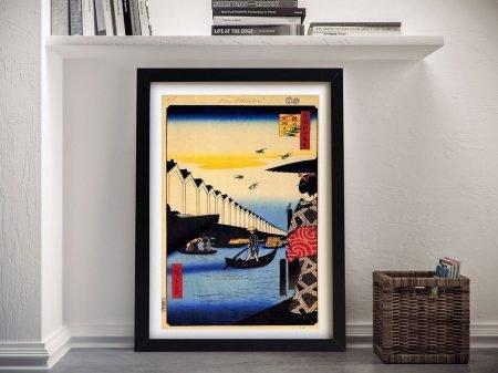 Buy a Framed Japanese Print of Yoroi Ferry