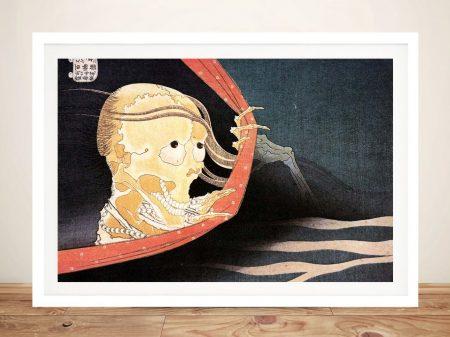 Buy The Phantom of Kohada Koheiji Artwork