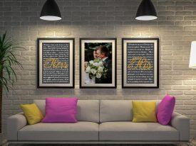 Buy Triptych Wedding Vows Artwork