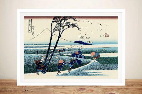 Ejiri in the Suruga Province Japanese Art