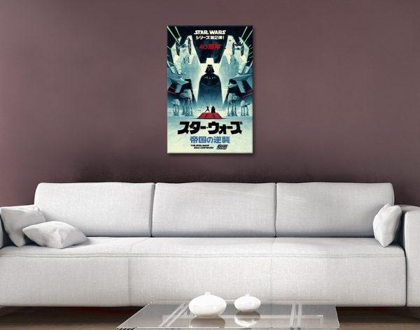 Ready to Hang Retro Star Wars Japanese Poster