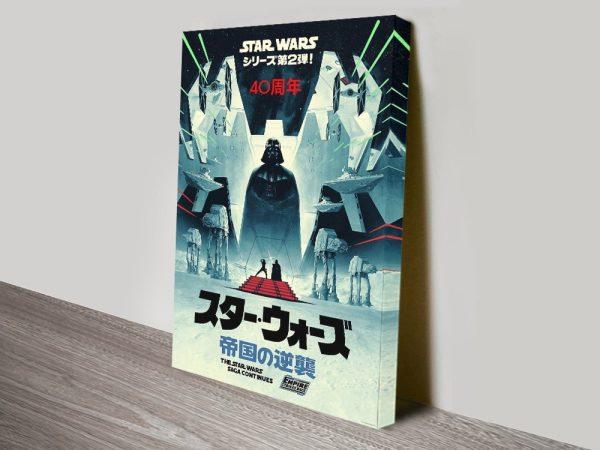 Vintage Japanese Star Wars Art Gift Ideas AU