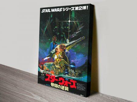 Vintage Japanese Star Wars Movie Poster
