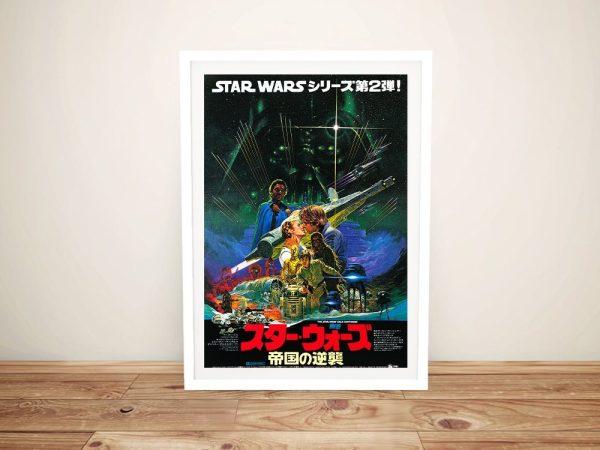 Framed Retro Japanese Star Wars Art for Sale AU