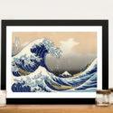 The Art of Katsushika Hokusai