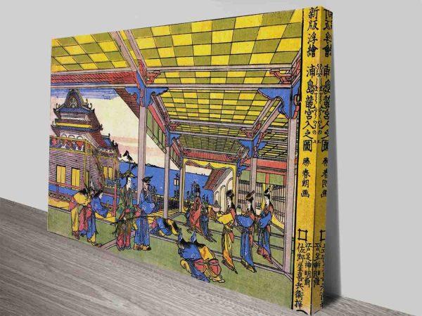 Hokusai Advent of Urashima At The Dragon Palace Wall Online Woodblock Prints