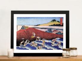 Hokusai Ocean landscape with fishermen Framed Print Australia