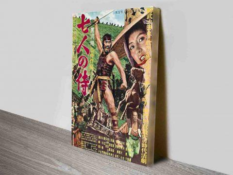 Seven Samurai Movie Poster on Canvas