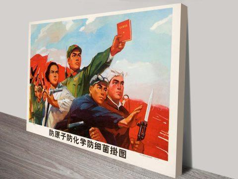 Comrades Communist Propaganda Vintage Poster